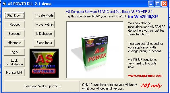 AS POWER WIN32 DLL Screenshot 1
