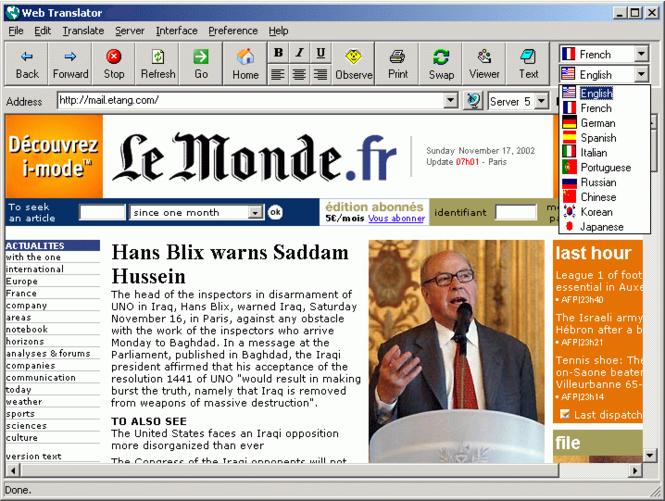 Web Translator Screenshot