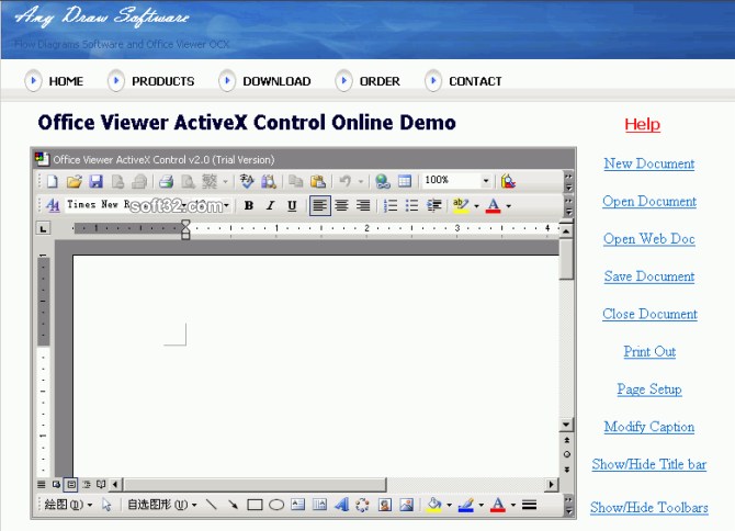 Any Draw Word Viewer OCX Screenshot 2