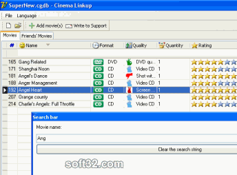 Cinematheca Screenshot 2