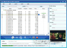 Xilisoft DVD to DivX Converter Screenshot 3