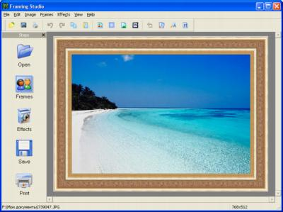 Framing Studio Screenshot