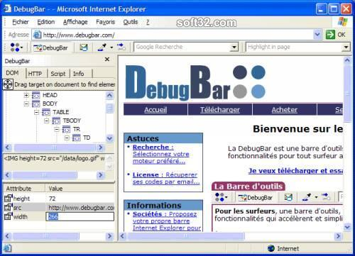 DebugBar Screenshot 2