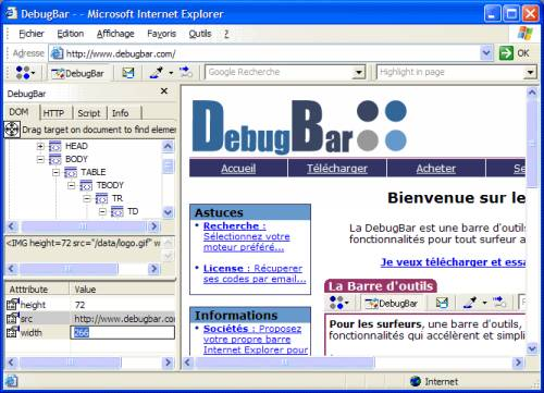 DebugBar Screenshot 1