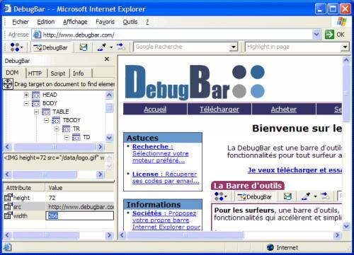 DebugBar Screenshot