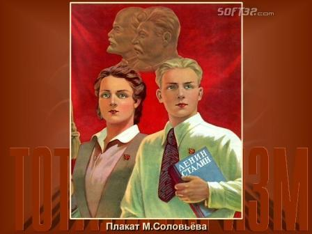 Russian History: 20th century Screenshot 2