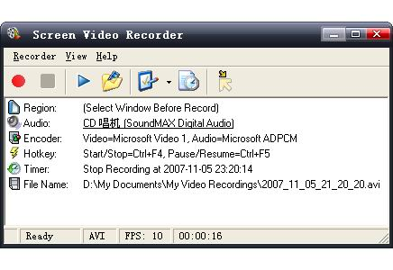 Screen Video Recorder Screenshot