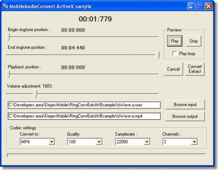 Audio File Convert ActiveX Screenshot