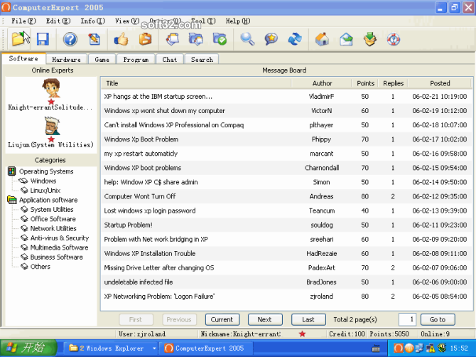 ComputerExpert 2009 Screenshot 2