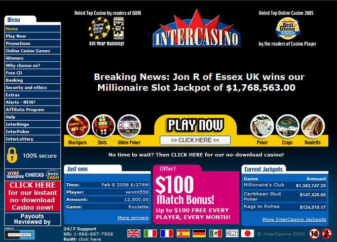 !!! ACTUAL INTERCASINO DELUXE Screenshot 3