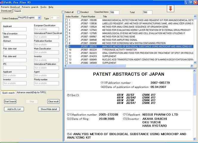 PatDL Pro Plus Screenshot 1