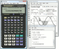DreamCalc DCP Professional Calculator 3