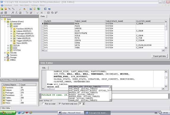 SQL Assistant for Oracle Screenshot