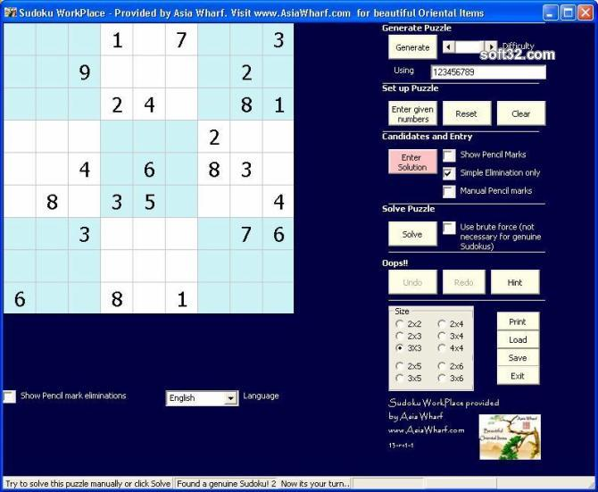 Sudoku WorkPlace Screenshot 3
