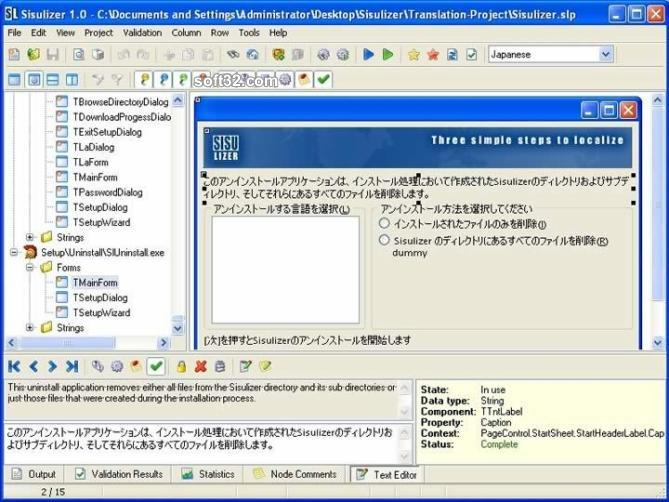 Sisulizer Screenshot 2