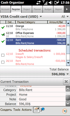 Cash Organizer 2007 Premium Screenshot