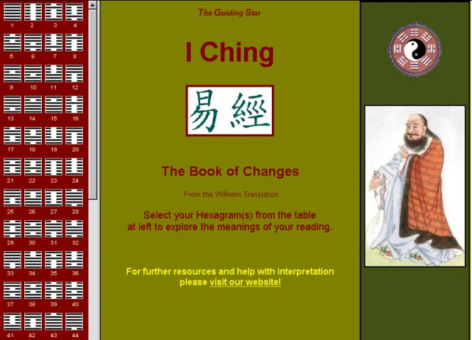 Guiding Star I Ching Screenshot 1
