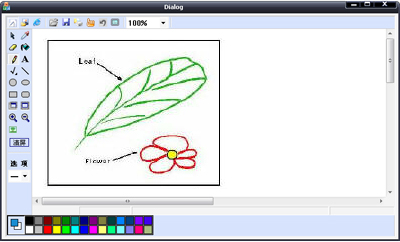 i2whiteboard Screenshot
