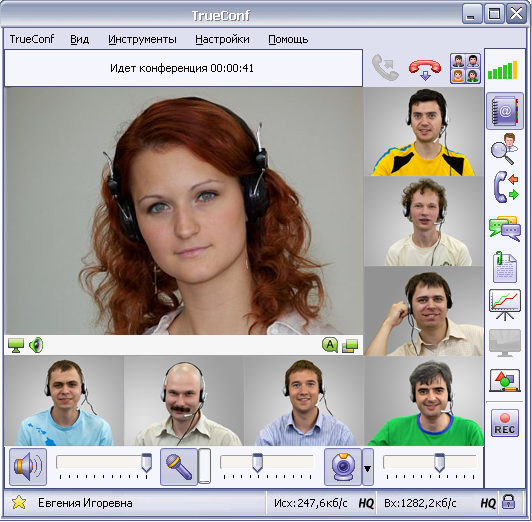 ZoomCall Pro Video Conferences Screenshot