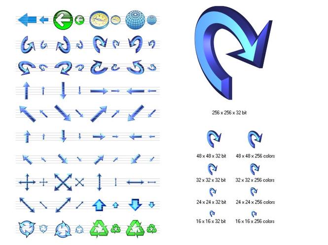 Navigation Icon Set Screenshot 1