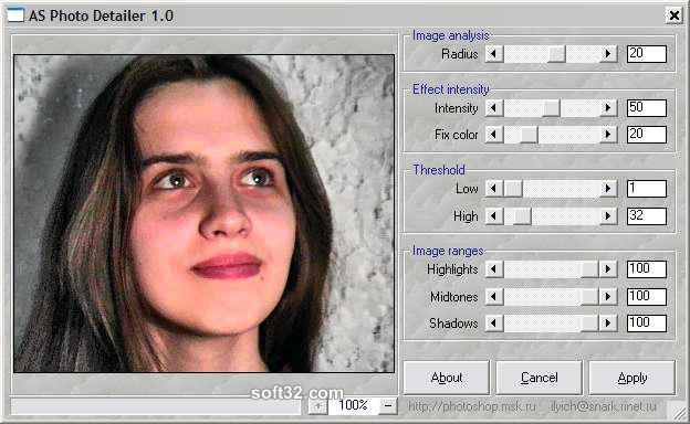AmphiSoft Photo Detailer Screenshot 2