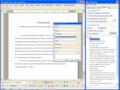 ScholarWord Professional Edition 1