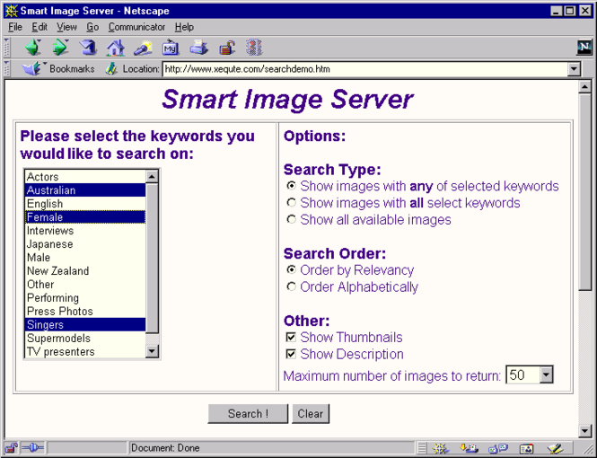 Smart Image Server Screenshot