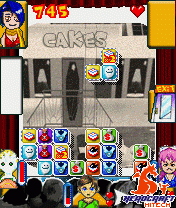 Cake Press for Palm OS Screenshot