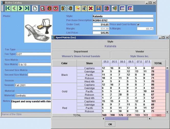 XpertMart POS Software Screenshot 2