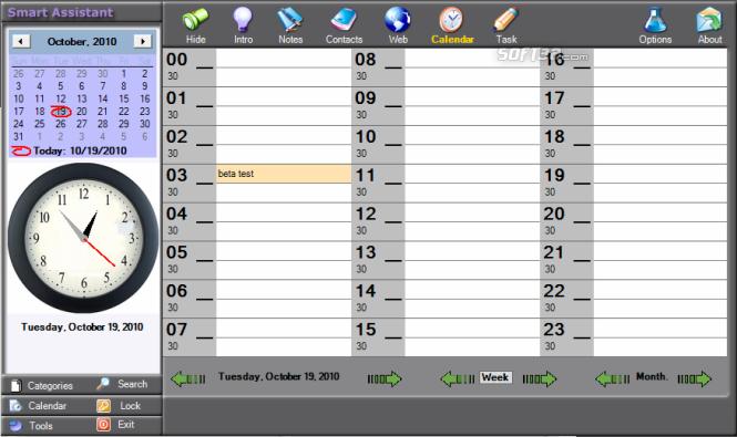 SmartAssistant Screenshot 6