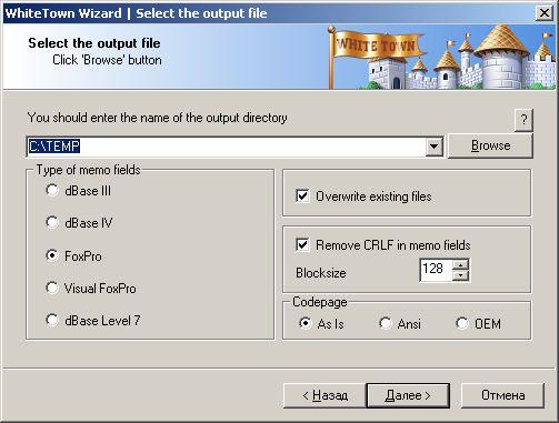 MDB (Access) to DBF Screenshot