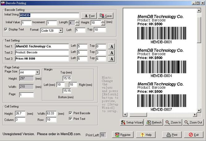 MemDB Barcode Printing System Screenshot