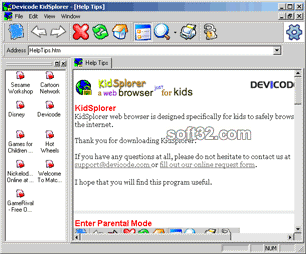 KidSplorer Screenshot 1