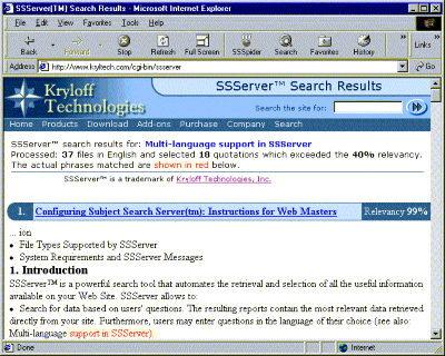 Subject Search Server Screenshot