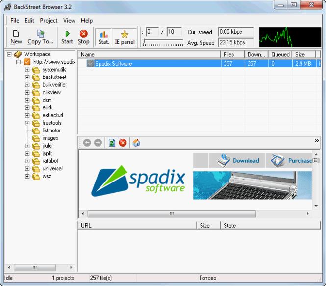 BackStreet Browser Screenshot