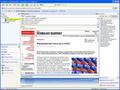 WebZIP 1