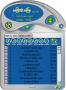 MP3 WAV Converter 2