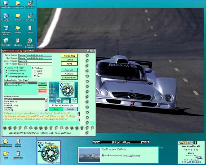 Desktop Fusion Screenshot