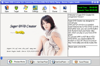 Fly DVD SVCD VCD Maker Screenshot