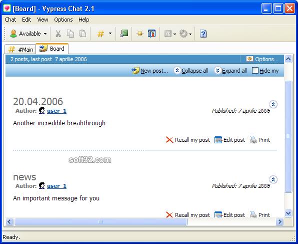 Vypress Chat Screenshot 7