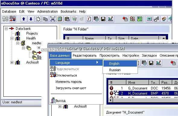 ArchiDoc Screenshot 2