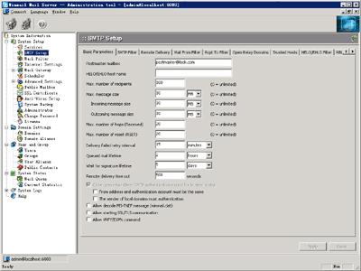 Winmail Mail Server Screenshot 1