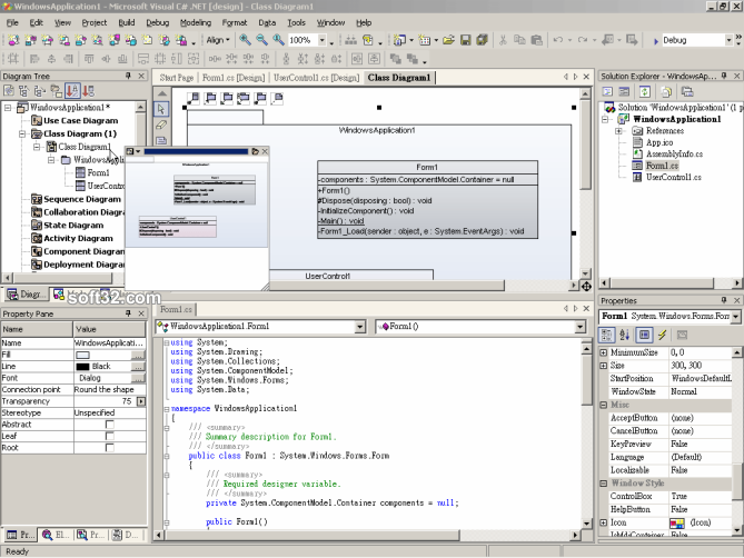 SDE for Visual Studio (PE) for Windows Screenshot 2