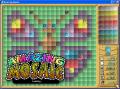 Amazing Mosaic 1
