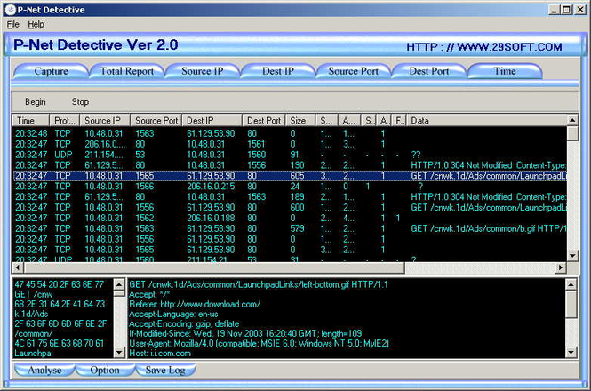 P-Net Detective Screenshot