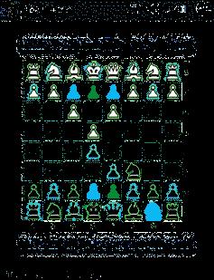Chess for PPC QVGA Screenshot 1