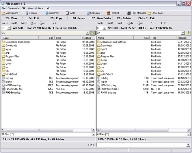 File Master Screenshot 1