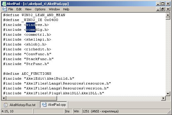 AkelPad Screenshot