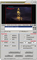 AVOne RM Video Converter Screenshot 1