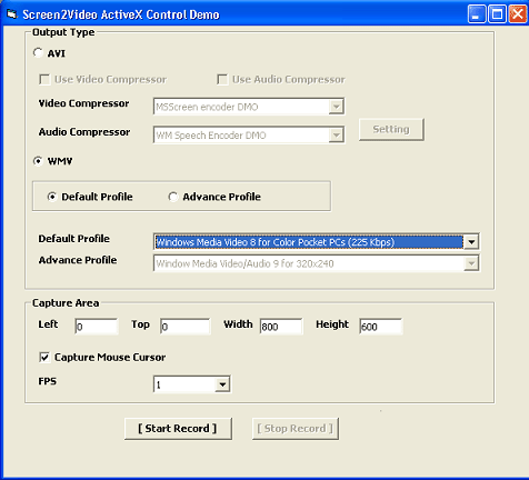 VISCOM Screen2Video Screen Record Cap ActiveX Screenshot